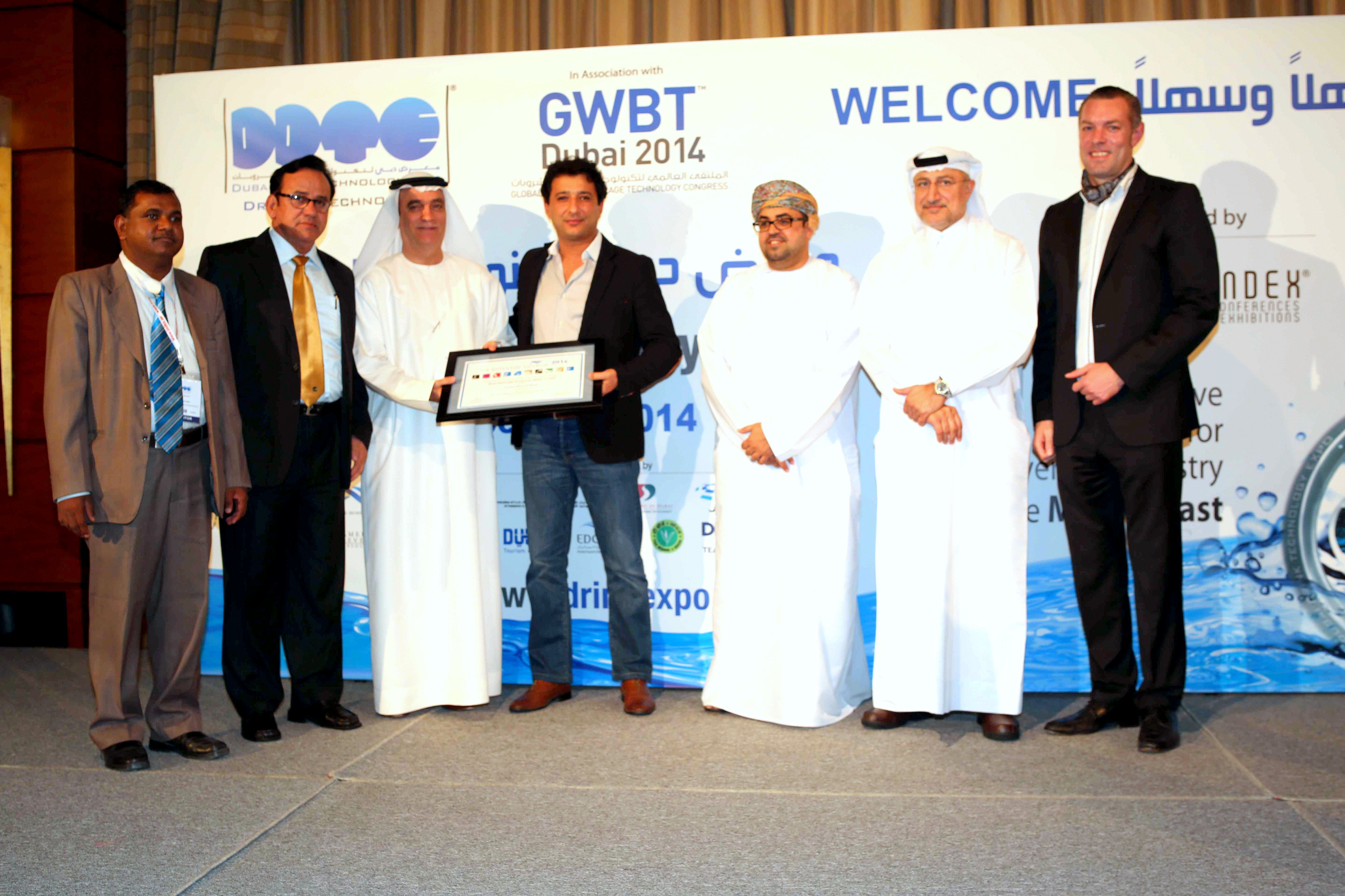"The ""Best Naturally Produced UAE Water"" Award"